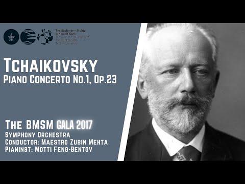 Tchaikovsky - Piano Concerto No.1, Op.23 - Zubin Mehta & The BMSM Symphony Orchestra