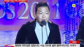 Video [Y-STAR] 'Psy, SHINee', Korea Music Copyright award (싸이,샤이니,백지영 특별한시상식) download MP3, 3GP, MP4, WEBM, AVI, FLV September 2017