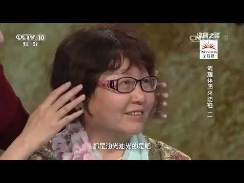中医教授李刘坤: Chinese Herbal Medicine on Cancer Prevention 调理体质来防