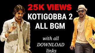 Kotigobba 2 all bgm | kannada movie | action | mass | background music |