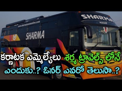 Karnataka JDS MLA's To Travel In Sharma Travels | Karnataka