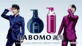 2013年11月 アートネイチャー シャンプー ラボモ タライ篇30秒「LABOMO ...