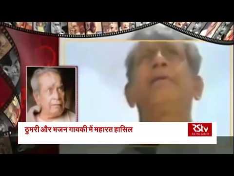 Remembering Pandit Bhimsen Joshi