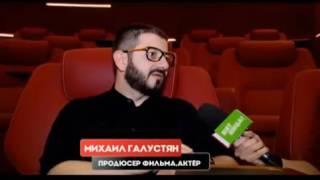 Нагиев О фильме Одной Левой #2