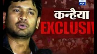 abp exclusive if jnu council asks me to campaign then i will go says kanhaiya kumar