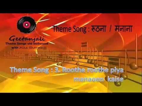 Roothe roothe piya manaoon kaise Lata Mangeshkar Film Kora Kagaz Roothe roothe piya manaoon kaise La