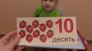 Учим цифры, учимся считать с Леди Инга - развивающее видео для малышей. Детский канал.
