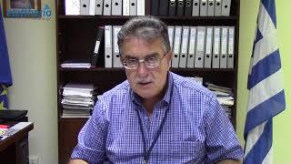 Αύξηση 40% στις αφίξεις ιδιωτικών τζετ στο Αεροδρόμιο Καλαμάτας