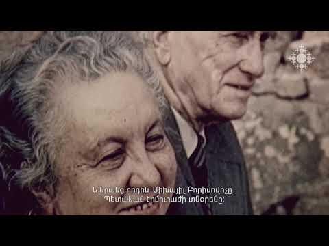 Возрождение Российской и Ново-Нахичеванской епархии Армянской Апостольской Церкви