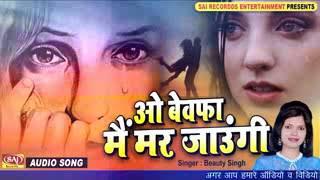 Tujhe Dil Mein basaya Tujhe Apna Banaya Hindi sad song channel