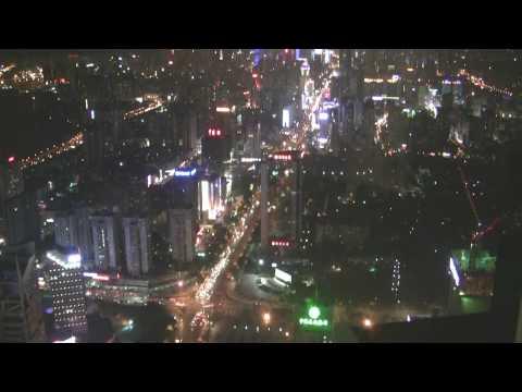 Shun Hing Square skyscraper at night - Shenzhen