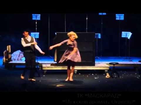 Спектакль «Мужской аромат. Оркестр» в Театриуме на Серпуховке...