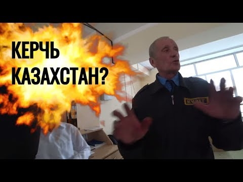 Проник в школу НЕВИДИМКОЙ !!! Керченский сценарий в Казахстане (((