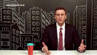 Навальный про проблему со свалкой в Волоколамске