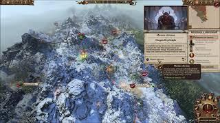 Zagrajmy w Total War: Warhammer 2 (Karak Kadrin) part 5