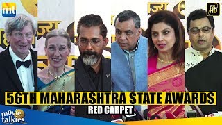 Maharashtra State Film Awards - WikiVisually