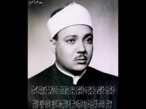 amazing qirat qari abdul basit