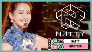 [쇼! 음악중심] 나띠 -나인틴 (NATTY -NINETEEN) 20200509