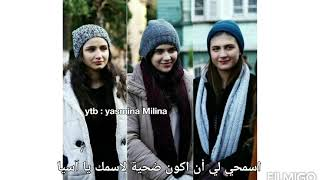 اغنية موت سونجول مترجمة مسلسل الازهار الحزينة | e asiye kirgin çiçekler