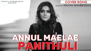 Annul Maelae Panithuli Cover Song by Ramya Nambessan