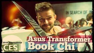 [CES15] Первый обзор Asus Transformer Book Chi. Полная линейка