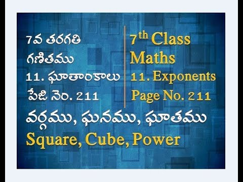 7th class Maths,11. Exponents and Powers, Square, Cube and Power ...
