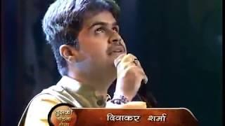 Aye Mere Pyare Watan   Diwakar Sharma