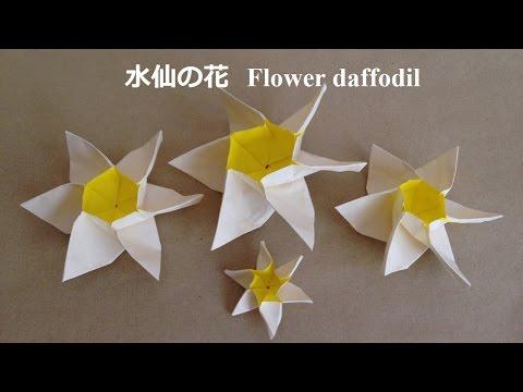 ハート 折り紙 : 折り紙 水仙 : youtube.com