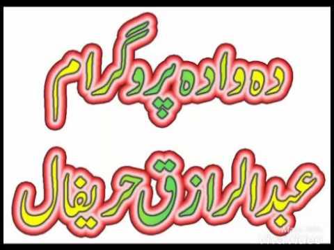 Zhob Abdul raziq harifal da wada program