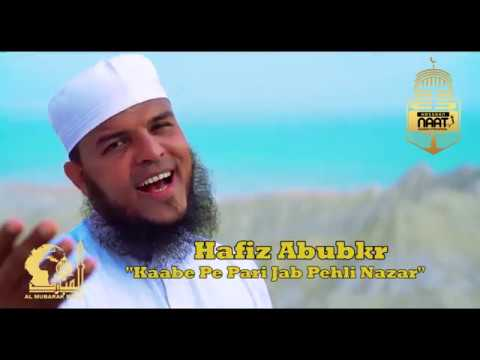 "Official ᴴᴰ Promo ""Kaabe Ki Ronak"" By Hafiz Abubkr - Naat - Al Mubarak Radio"