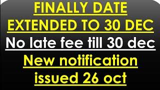 GOOD NEWS,DATE EXTENDED TILL 30 DEC