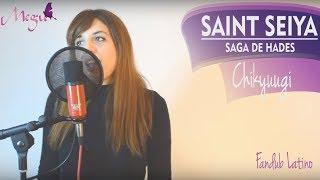 聖闘士星矢 Saint Seiya_Hades - Chikyuugi - Fandub español/latino