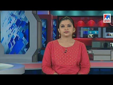 പ്രഭാത വാർത്ത   8 A M News   News Anchor - Dhanya Kiran   December 12, 2017