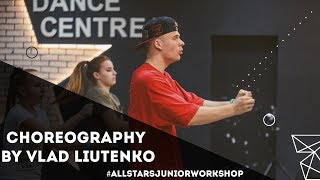 ELS feat. Silento–Slide Choreo by Влад Лютенко All Stars Junior Workshop Mp3