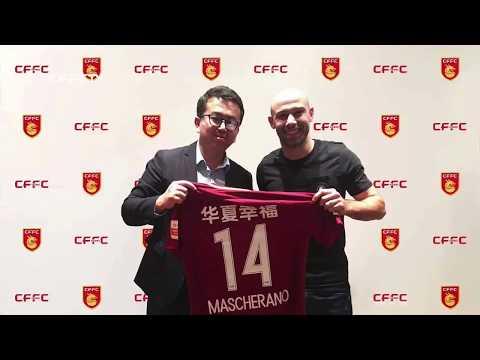 Javier Mascherano's first training in Hebei China Fortune FC