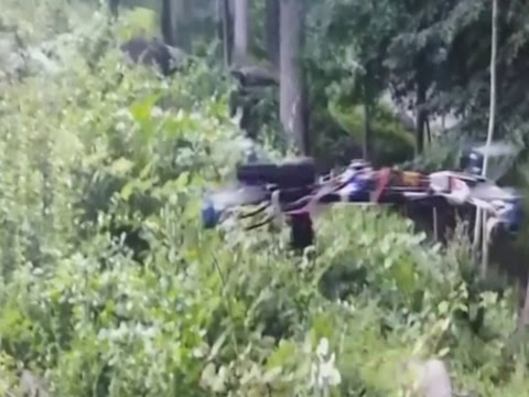 Video Of Gun Firing Drone Spurs Investigation
