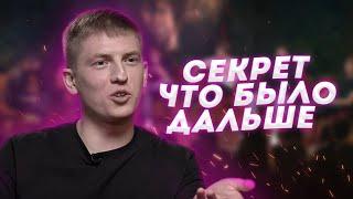 Лучший юмор у Щербакова? Что он рассказал на подкасте о ЧТО БЫЛО ДАЛЬШЕ?