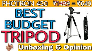BEST BUDGET TRIPOD FOR YOUTUBERS || PHOTRON STEDY 450 5FEET TRYPOD || UNBOXING & OPINION
