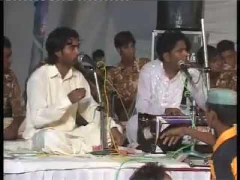 Sardar Ali Live -Vangan Ishq Diyan