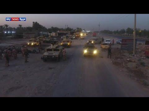 #العراق.. عملية عسكرية لملاحقة عناصر #داعش شمالي #بغداد sky news arabia سكاي نيوز سكاي نيوز عربية  - نشر قبل 5 ساعة