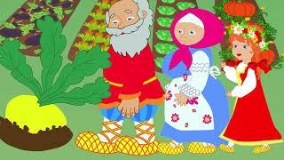 Репка - Сказка - Песенка - Песенки для детей