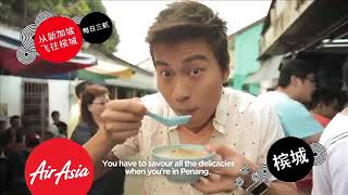 Video AirAsia Awesome Penang download MP3, 3GP, MP4, WEBM, AVI, FLV Juli 2018