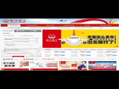 Sichuan Cargo Tracking,Sichuan Air Cargo Tracking Status