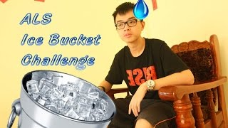 ALS Ice Bucket Challenge (Fake Trailer) Thumbnail