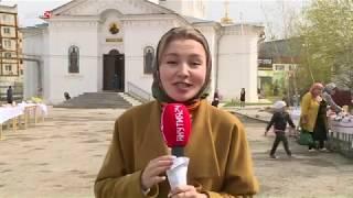 Православные россияне отмечают День святителя Николы Летнего