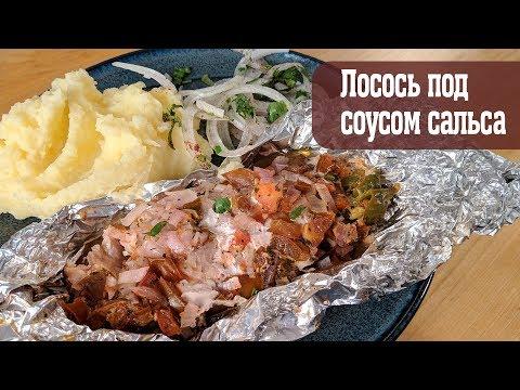 Рыба в духовке (быстрый рецепт рыбы в фольге)