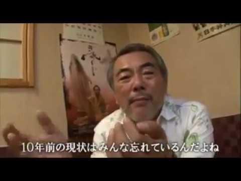 Takashi Amano Tribute