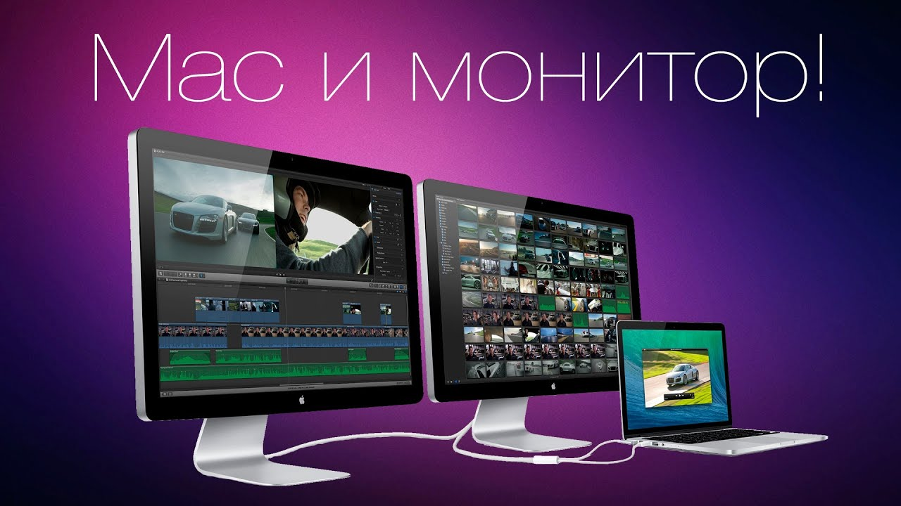 Pc Tv For Mac