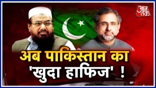 हल्ला बोल: हाफिज सईद नेता बना तोह पाकिस्तान का नाम दुनिया के नक़्शे खुदा हाफ़िज़ हो जाएगा- संबित पात्रा