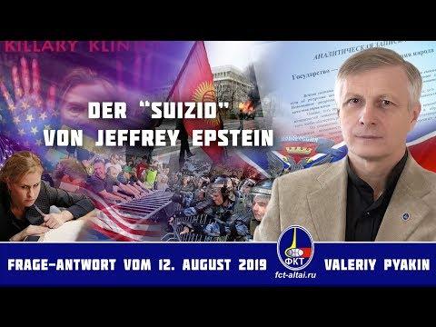 """Der """"Suizid"""" von Jeffrey Epstein (Valeriy Pyakin 2019.08.12)"""